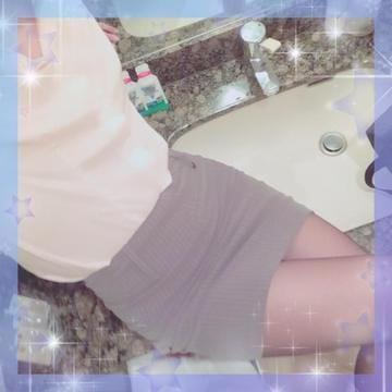 「おつかれ」07/15(日) 04:57 | マユ 正統派S級美女!の写メ・風俗動画