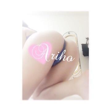 アリホ「お礼\( 'ω')/」07/15(日) 05:52 | アリホの写メ・風俗動画