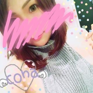 「肌」07/15(日) 07:59 | こなつの写メ・風俗動画