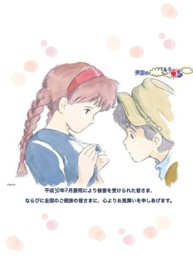 永作「♪♪♪」07/15(日) 09:31 | 永作の写メ・風俗動画