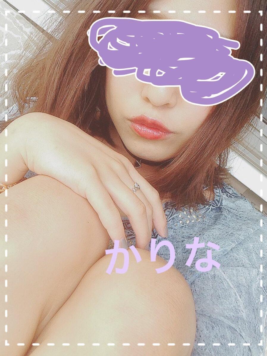 「おやすみ♪」07/15日(日) 09:58 | かりなの写メ・風俗動画