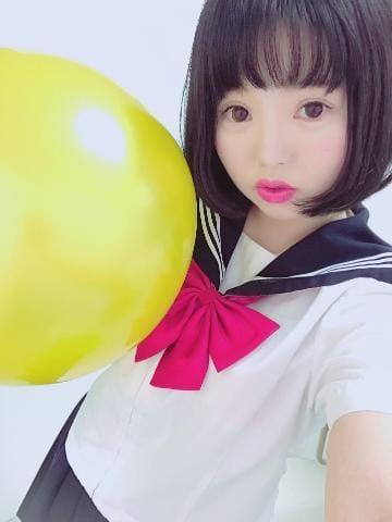 「これからむかうよー!!」07/15(日) 10:40   写真更新/美恋(みこ)の写メ・風俗動画