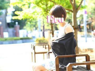 美咲 える「出勤してま~す☆待ってるね。」07/15(日) 13:09 | 美咲 えるの写メ・風俗動画