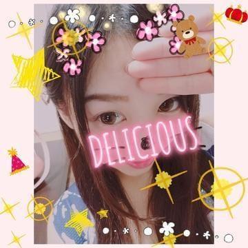 ゆめか「こんにちわ♥」07/15(日) 13:36 | ゆめかの写メ・風俗動画