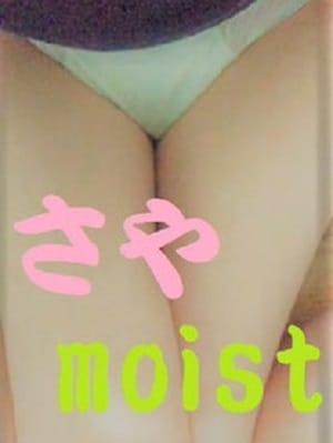 「♬*'ω'*出勤です♬」07/15(日) 14:45 | さやの写メ・風俗動画