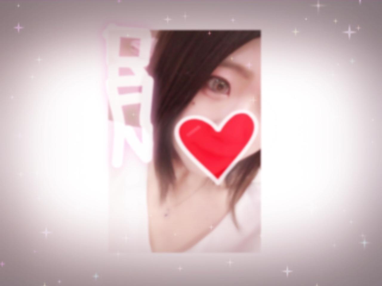 らん☆高身長、美巨乳美女「おはようございます」07/15(日) 16:50   らん☆高身長、美巨乳美女の写メ・風俗動画