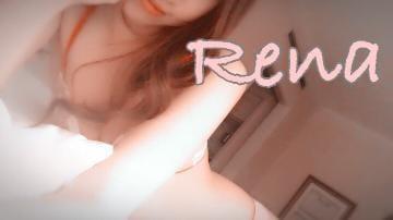 姫沢 レナ「Rちゃんへ」07/15(日) 17:40 | 姫沢 レナの写メ・風俗動画