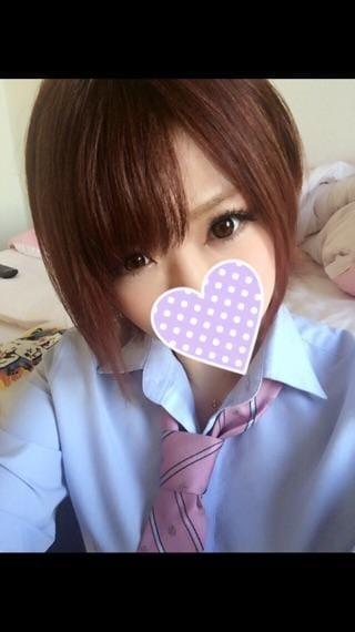 くるみ「おれい☆」07/15(日) 18:43 | くるみの写メ・風俗動画