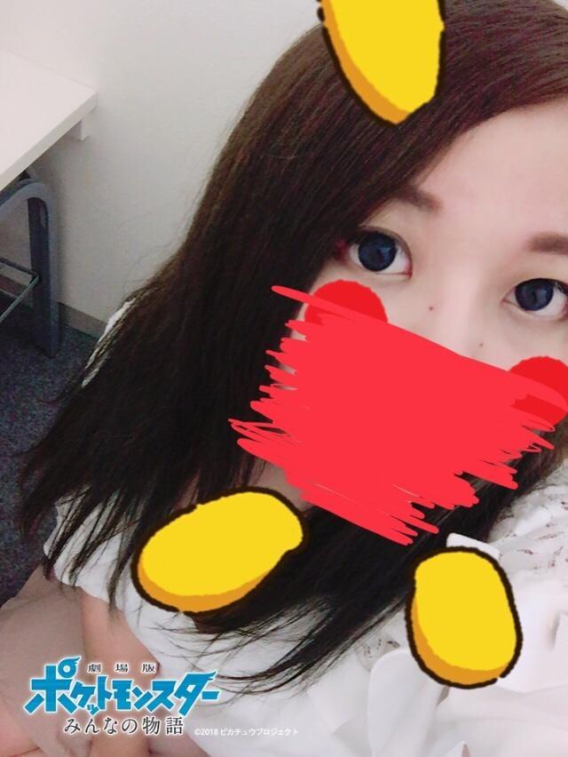 あみ「☆出勤してます☆」07/15(日) 19:12 | あみの写メ・風俗動画