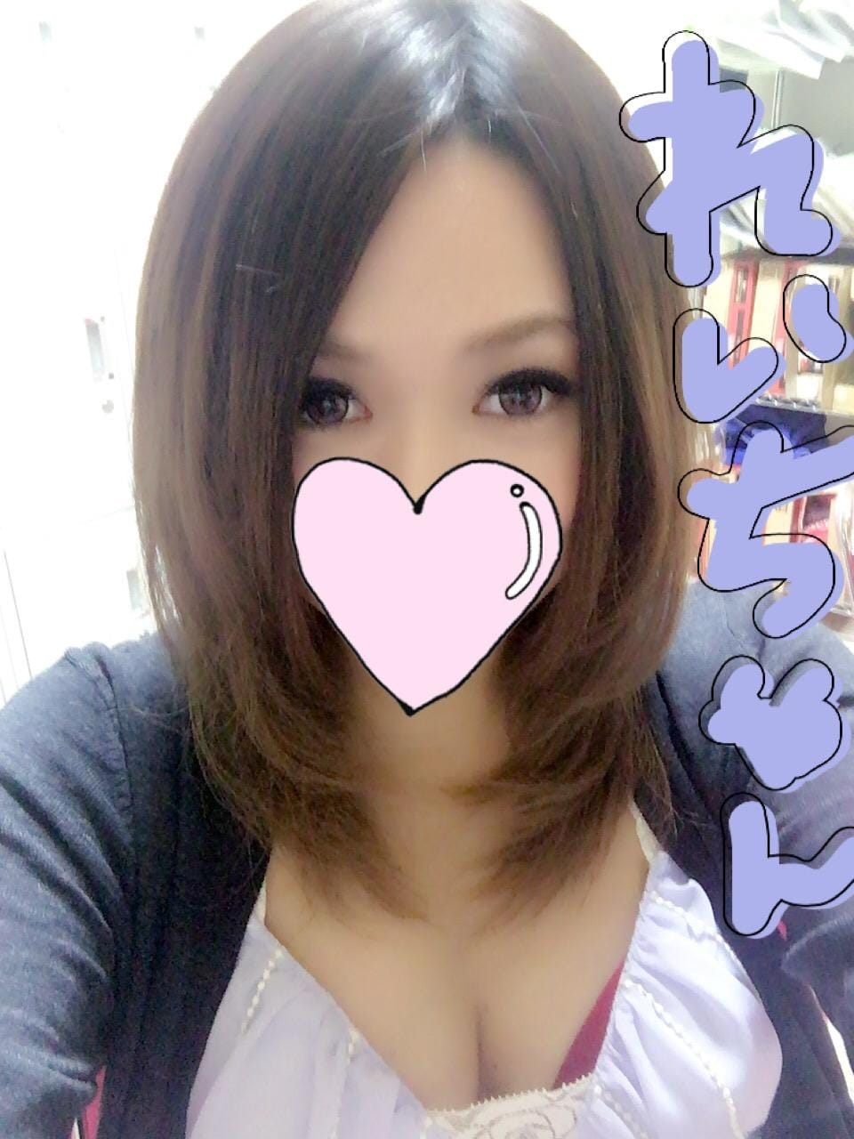 「れい」07/15(日) 19:18 | れいの写メ・風俗動画