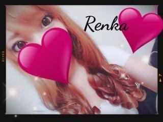 美咲 レンカ「準備完了♡」07/15(日) 20:09   美咲 レンカの写メ・風俗動画