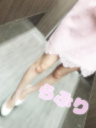 愛 ラブリ「お礼♡」07/15(日) 20:09   愛 ラブリの写メ・風俗動画