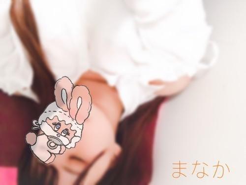 まなか「こんばんは」07/15(日) 21:30 | まなかの写メ・風俗動画