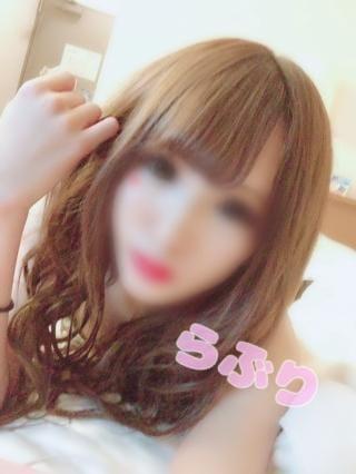 愛 ラブリ「お礼♡」07/15(日) 21:39   愛 ラブリの写メ・風俗動画