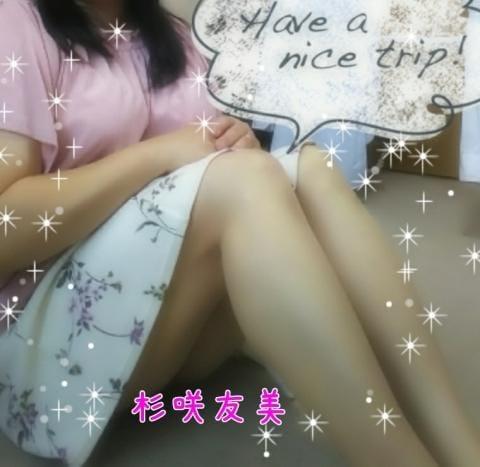 杉咲友美「明日 出勤いたします (*´∀`)♪」07/15(日) 22:34 | 杉咲友美の写メ・風俗動画