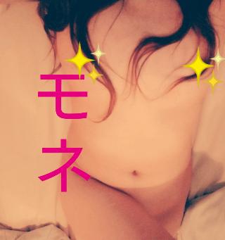 加賀美 モネ「モネです」07/15(日) 23:15   加賀美 モネの写メ・風俗動画