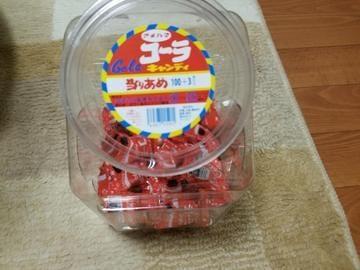 ゆめか「ありがとう♥」07/15(日) 23:37 | ゆめかの写メ・風俗動画