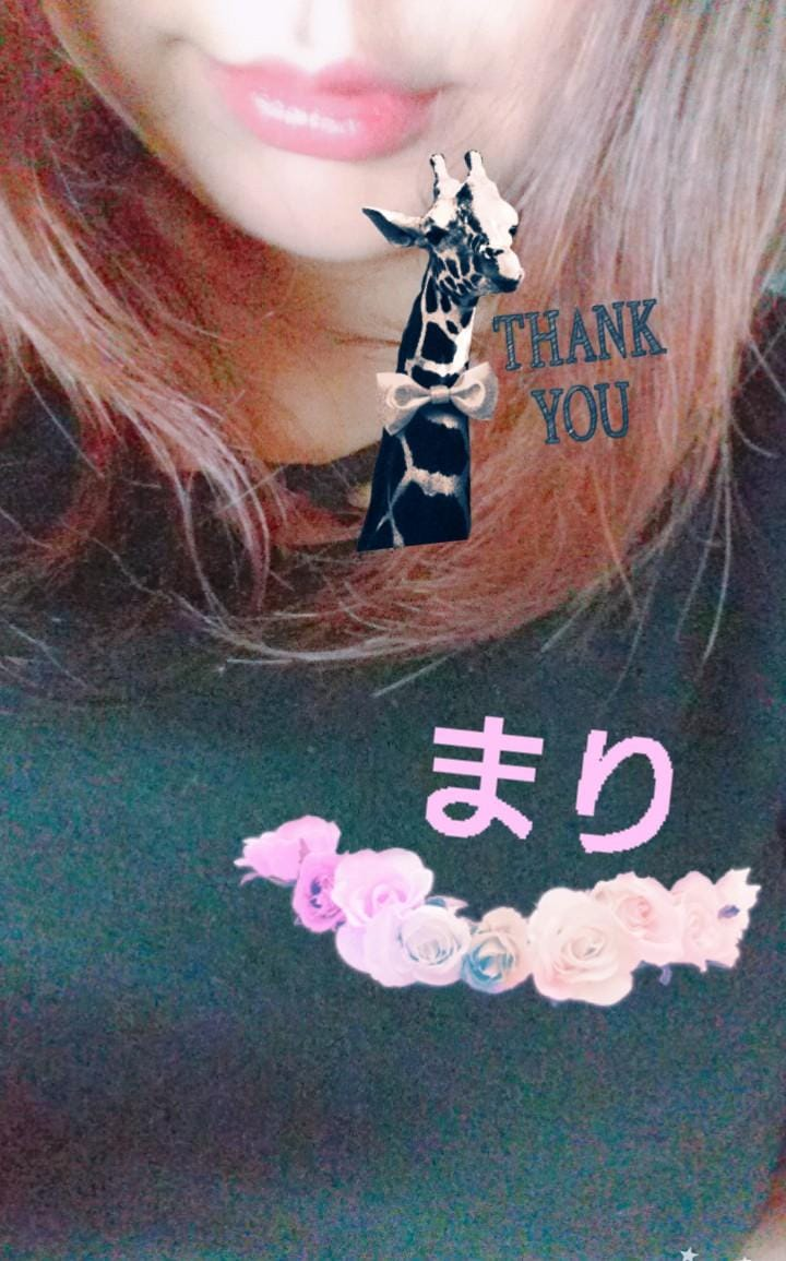 「終了しています(* ˘ ³˘)♡*」07/15(日) 23:41 | まりの写メ・風俗動画