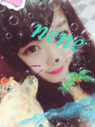 「おれい♡」07/16(月) 01:56   ねねの写メ・風俗動画