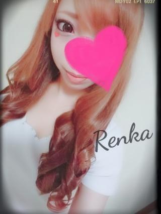 美咲 レンカ「貸し切りありがとう♡」07/16(月) 02:01   美咲 レンカの写メ・風俗動画