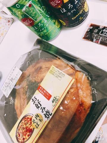 「」07/16(月) 04:05   なお『超絶スレンダー』の写メ・風俗動画