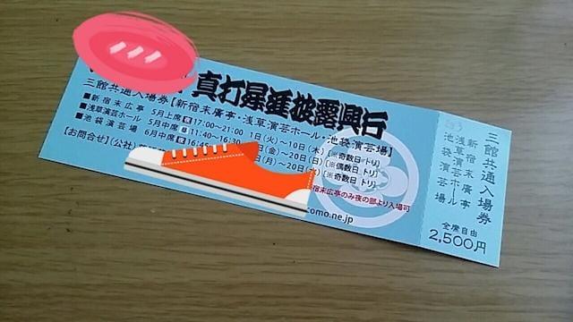 「本日16時まで待ってます!」07/16日(月) 07:06 | まりえの写メ・風俗動画