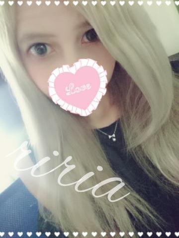 「ありがとうございます(*´ω`*)」07/16日(月) 07:47 | ☆リリア姫☆の写メ・風俗動画