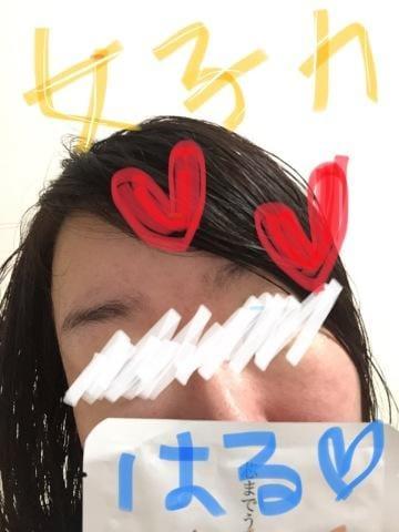 「朝自宅にて、朝支度笑笑。」07/16日(月) 08:22 | 浅倉晴子の写メ・風俗動画