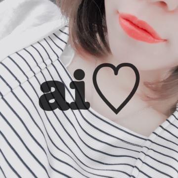 「お礼♪」07/16(月) 11:28 | 亜衣(あい)の写メ・風俗動画