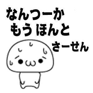 「電車と上杉」07/16(月) 12:39   上杉りょうの写メ・風俗動画