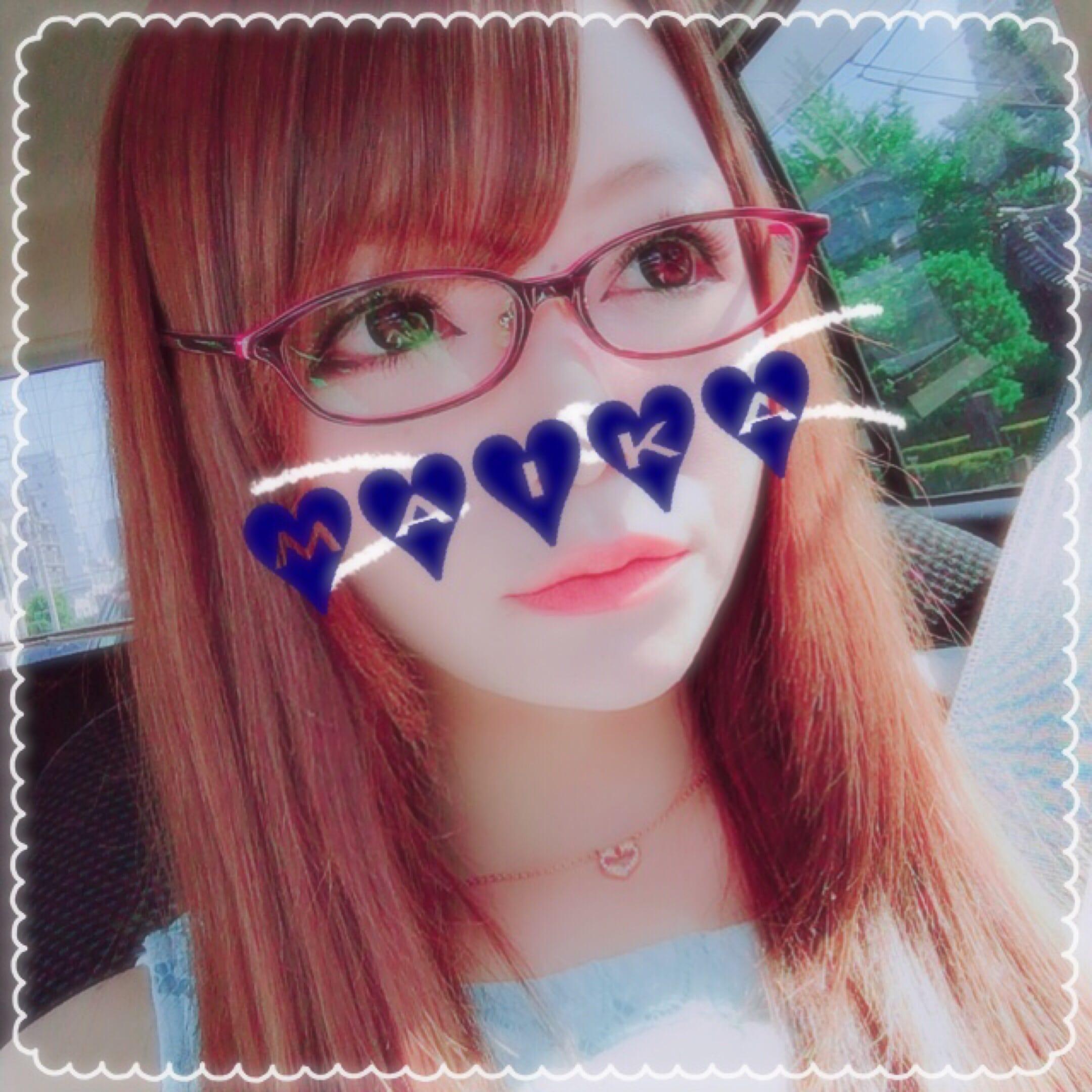 「♡めがねまいか♡」07/16日(月) 14:22 | まいかの写メ・風俗動画