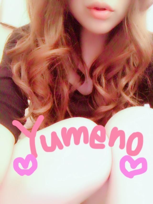「出勤だよん☆」07/16(月) 15:07   ゆめのの写メ・風俗動画