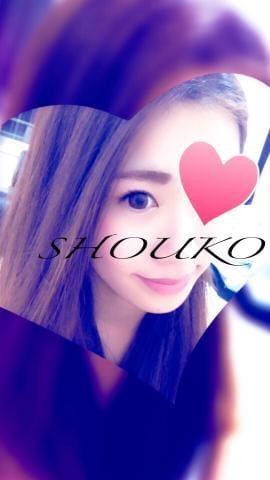 「空きました?」07/16日(月) 15:46   ショウコの写メ・風俗動画