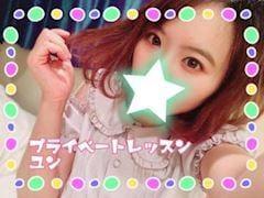 ユン「こんにちわ!」07/16(月) 16:45 | ユンの写メ・風俗動画