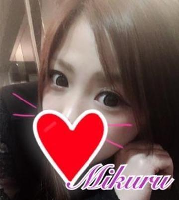「こんばんわ☆」07/16(月) 17:26 | ミクル☆ミニマム美女の写メ・風俗動画