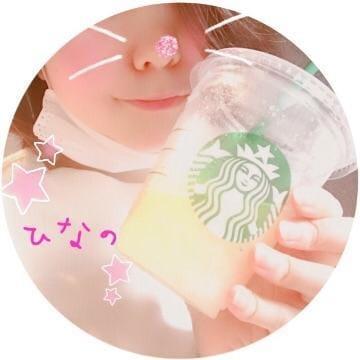 「こんにちわ☆」07/16日(月) 17:39   春日ひなのの写メ・風俗動画
