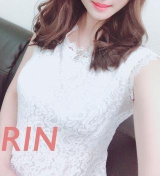 「初めまして♡」07/16(月) 18:25 | 早乙女 リンの写メ・風俗動画