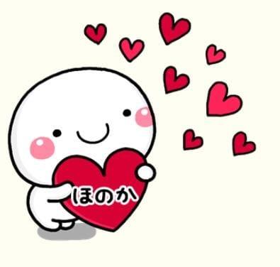 「こんばんは〜♪(o'ー'o)?」07/16(月) 19:41 | ほのかの写メ・風俗動画