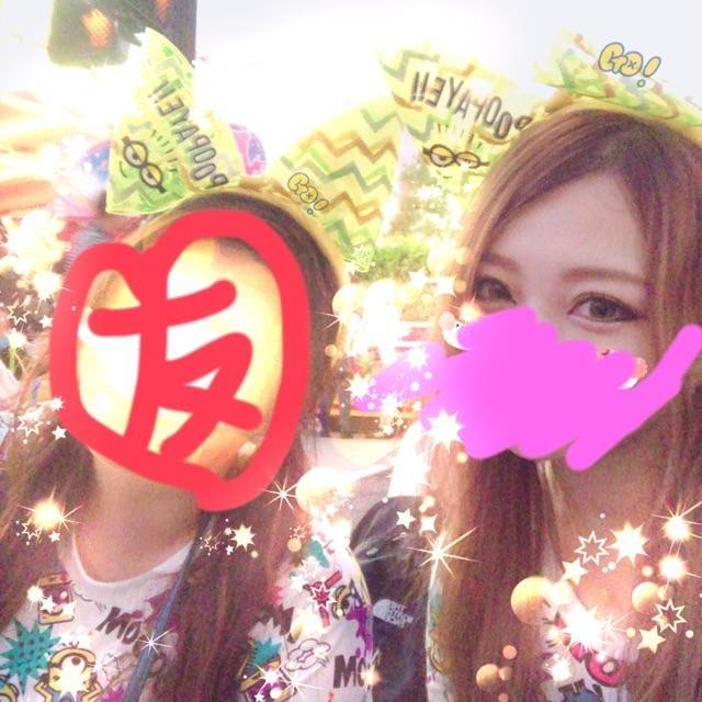 「☆」07/16(月) 19:45 | アイカの写メ・風俗動画