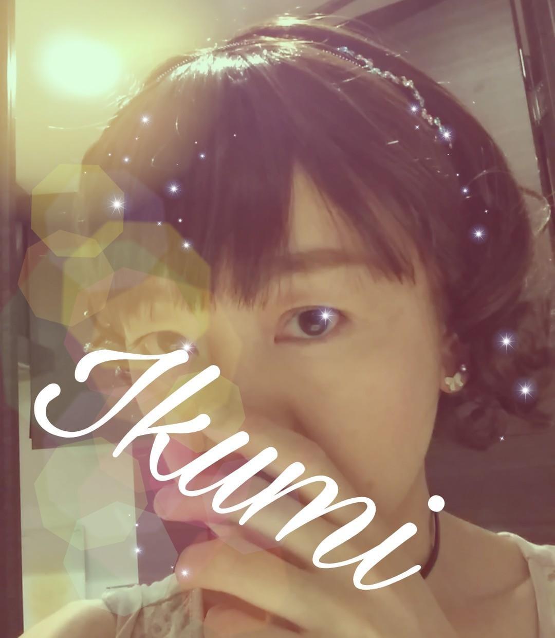 いくみ「昨日のお礼です!」07/16(月) 19:49   いくみの写メ・風俗動画