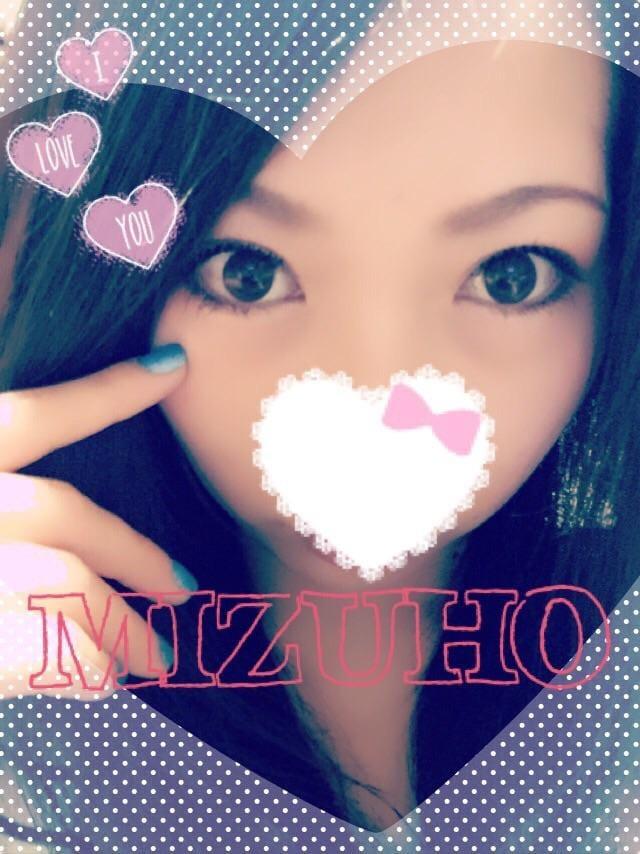 「本日22:00〜」07/16(月) 21:23 | みずほの写メ・風俗動画