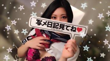 みやび「【必読】ミスヘブン総選挙2018」07/16(月) 21:31 | みやびの写メ・風俗動画
