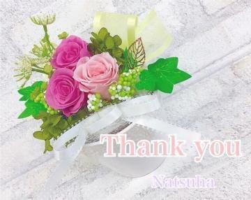 夏葉(なつは)Eカップ受付嬢「お礼です?Tさま」07/16(月) 21:36 | 夏葉(なつは)Eカップ受付嬢の写メ・風俗動画