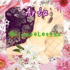 アリア「【追加】&ありがとうございました」07/16(月) 22:00 | アリアの写メ・風俗動画