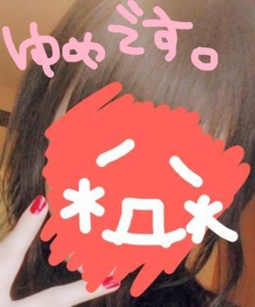 「あしたから!」07/16(月) 22:10   ゆめ★完全未経験の写メ・風俗動画