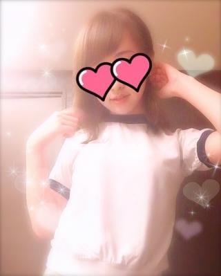「ありがとう♡」07/16(月) 22:29 | のんの写メ・風俗動画