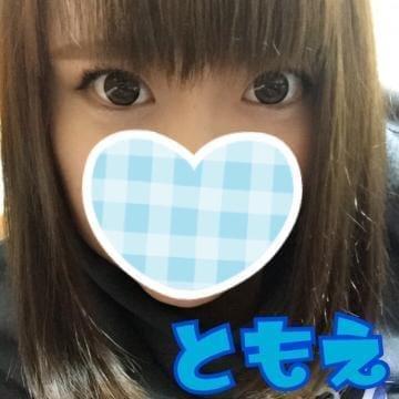 「本日の出勤について。」07/16日(月) 23:15 | 土萌の写メ・風俗動画