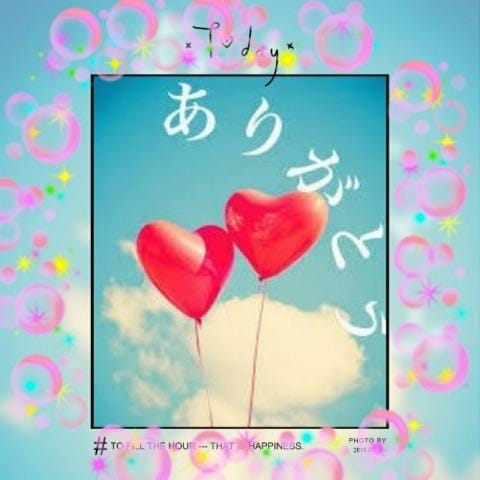 「クチコミをいただいたN様」07/16日(月) 23:22 | 春風花音の写メ・風俗動画
