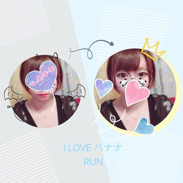 「ありがとう♡」07/16(月) 23:28   るんちゃんの写メ・風俗動画