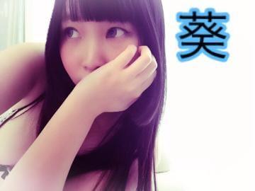 「お礼(*´∪`)」07/17(火) 00:53 | あおいの写メ・風俗動画